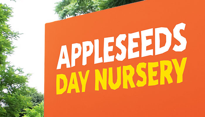 Branded signage design for Appleseeds Day Nursery in Ipswich, Suffolk.